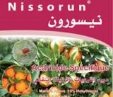 NISSORUN®