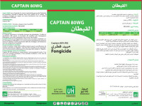 CAPTAIN 80WG